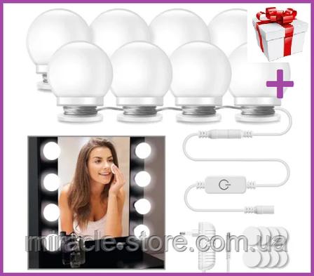 12 LED лампочок Hollywood Light Kit With LED лампочки для макіяжу,Лампочки для гримерного дзеркала, фото 2