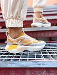 Женские кроссовки Nike Vista Lite (серо-желтые с белым) 2205, фото 5
