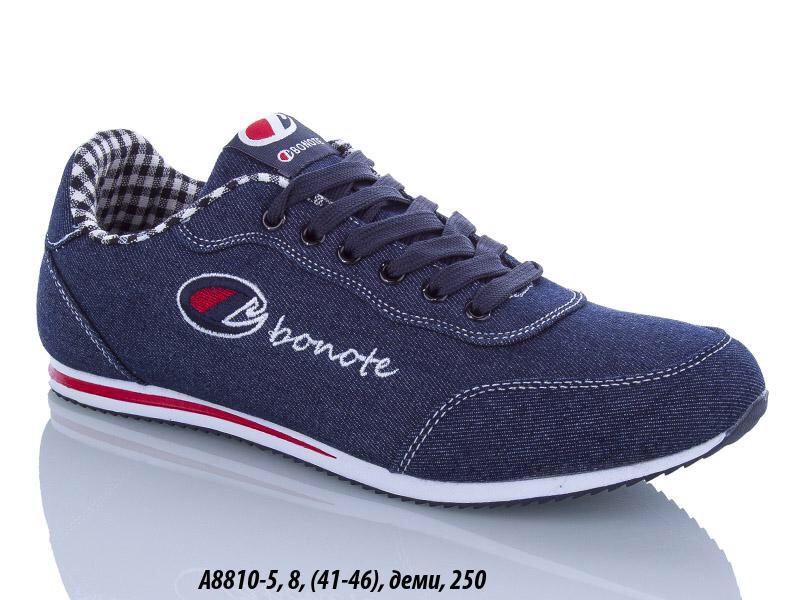 Кроссовки Bonote A 8810-5