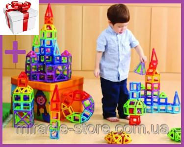 Детский магнитный конструктор magical block 72 детали в боксе