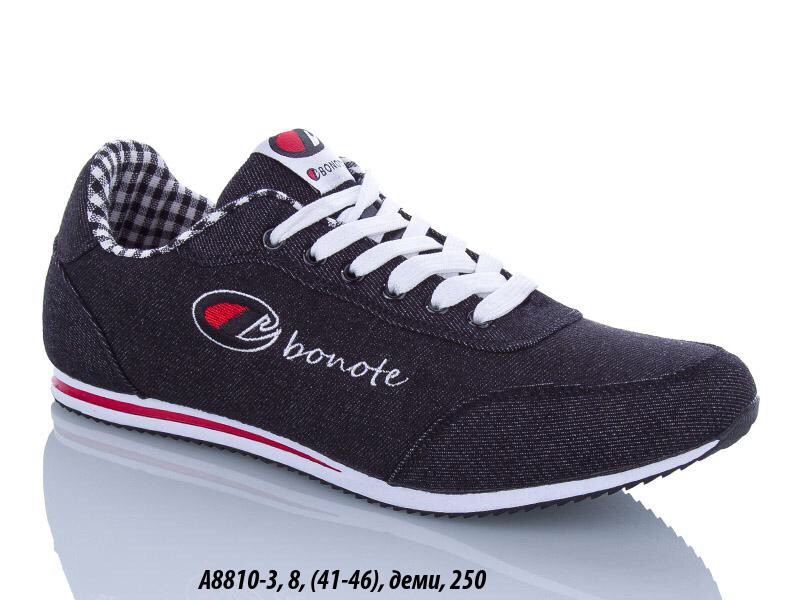 Кроссовки Bonote A 8810-3