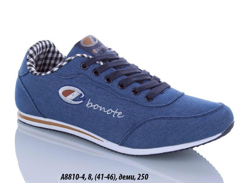 Кроссовки Bonote A 8810-4