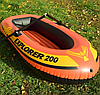 Intex Човен EXPLORER 58331 весла, насос, 185х94х41см
