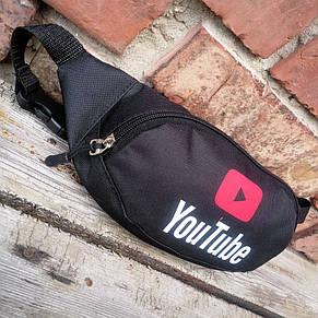 Детская сумка YouTube, на пояс 29х12 см, фото 2