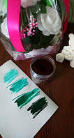 Морская волна (изумруд, зеленка) водорастворимыйсухой краситель 5 грамм