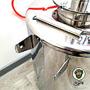 Аппарат Kors Silver Optimal 37 литров, фото 2