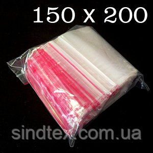 ЗИП пакеты с замком ZIP-LOCK, размер 150х200 мм, уп. 100шт (СИНДТЕКС-0036)