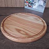 Доска для пиццы 30 см. круглая кухонная разделочная доска деревянная из ясеня, дуба РД-20, фото 4