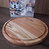 Доска для пиццы 30 см. круглая кухонная разделочная доска деревянная из ясеня, дуба РД-20, фото 5