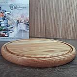 Доска для пиццы 30 см. круглая кухонная разделочная доска деревянная из ясеня, дуба РД-20, фото 7