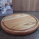 Доска для пиццы 30 см. круглая кухонная разделочная доска деревянная из ясеня, дуба РД-20, фото 9