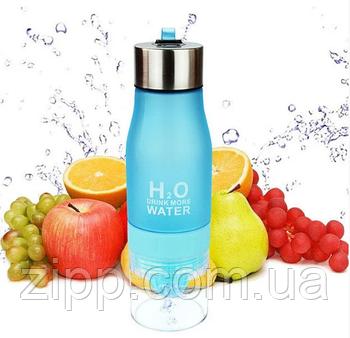 Бутылка для воды и напитков H2O Water Bottle с соковыжималкой 650 мл Голубой