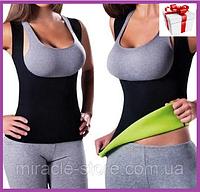 Майка для похудения и коррекции фигуры Hot Shapers Женская