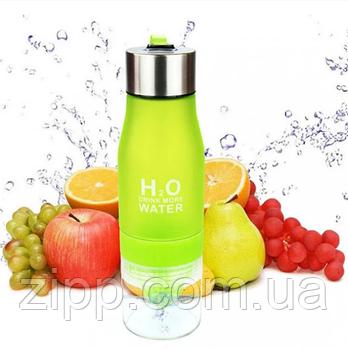 Бутылка для воды и напитков H2O Water Bottle с соковыжималкой 650 мл Зеленый
