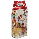 Подарочный набор для баристы Аэропресс + кофе Марагоджип самый крупный кофе в мире! 500г, фото 5