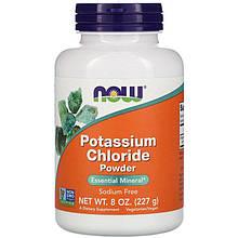 """Порошок хлорида калия NOW Foods """"Potassium Chloride Powder"""" (227 г)"""