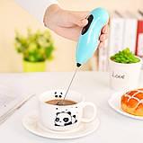 Капучинатор для вершків і молока Puccio 5Вт синій, фото 2