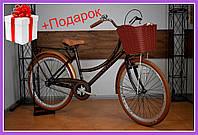 """Дорожный Велосипед Ardis 26"""" Verona коричневый стальная рама городские велосипеды"""