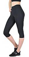 Женские бриджи с высокой посадкой для спортзала, женские спортивные капри для фитнеса Valeri 1003