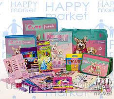 Набір шкільний подарунок першокласнику Kidis 17 предмета Собачки 6-1