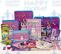 Набор школьный подарок первокласснику Kidis 17 предмета Единорог 6-4