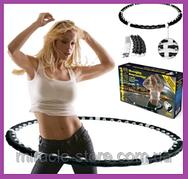 Масажний обруч для схуднення,Hula Hoop Professional