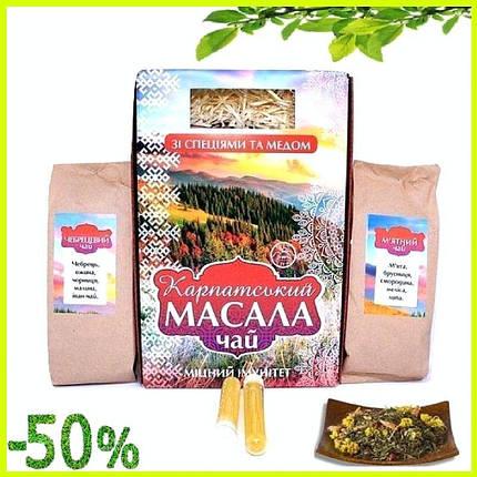 Натуральный травяной Карпатсткий чай МАСАЛАсо специями и медом, Подарочный набор полезного чая из трав, фото 2