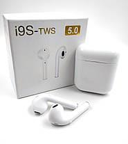 Беспроводные Bluetooth наушники I9S-TWS V5,0 TWS Auto-con 3 поколение White, фото 2