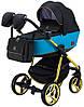 Детская универсальная коляска 2 в 1 Adamex Barcelona Polar (Gold) BR608
