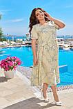 Летнее легкое платье женское большого размера 50,52,54,56, короткий рукав, Цвет Светлый лимон, фото 2