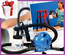 Розпилювач фарби, краскопульт,Пульверизатор для фарбування Paint Zoom