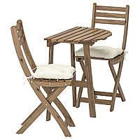 IKEA ASKHOLMEN Стол садовый и 2 раскладных кресла, серовато базы морилка, Kuddarna бежевый