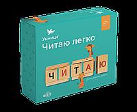 """""""Читаю легко"""" динамические кубики Чаплыгина, Умница"""