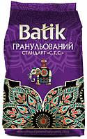 Чай Батик цейлонский черный гранулированный 250 грамм