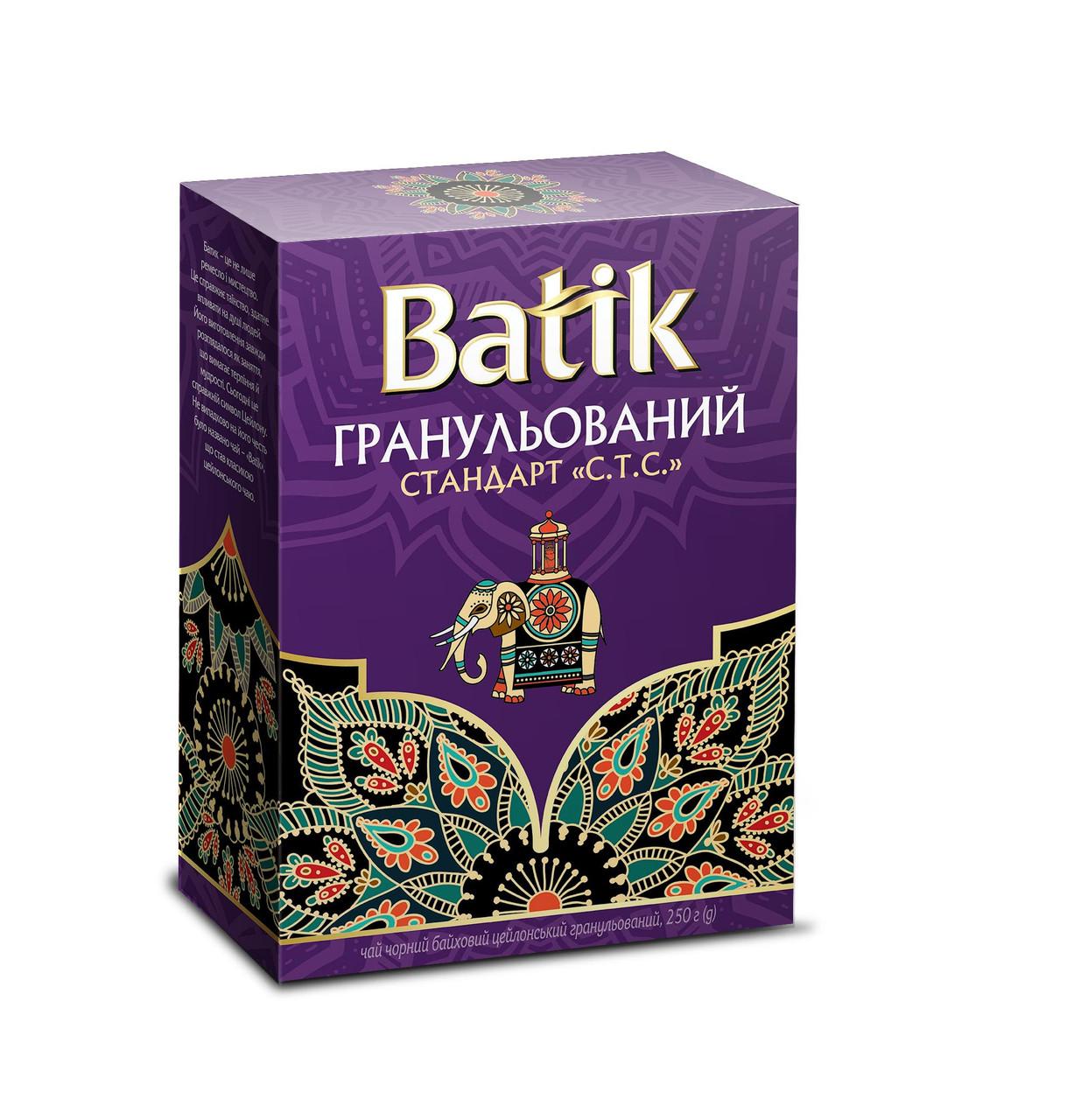 Крепкий чай Батик черный гранулированный СТС 250 грамм