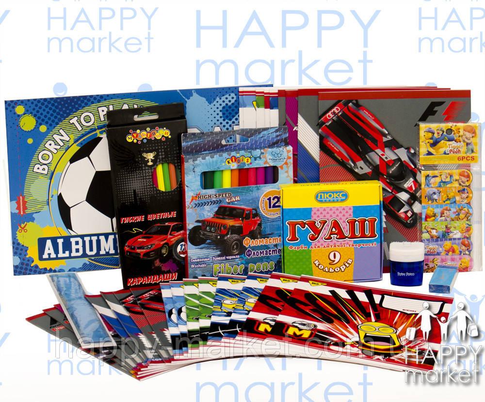 Набор школьный подарок первокласснику 10  предметов для мальчиков 8--2