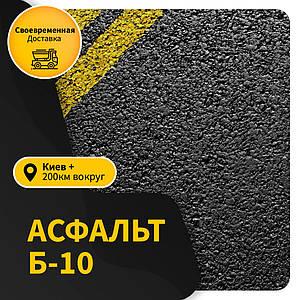 Смесь мелкозернистая - Асфальт Б-10