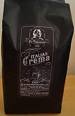 """Кофе в зернах """"De Francesco CREMA"""", 1кг, фото 2"""