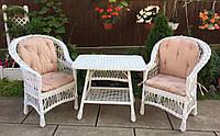 Плетеная мебель белая| Комплект плетеной на 2 персоны | мебель из лозы в сад