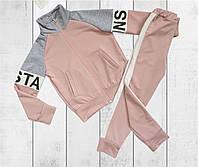 Спортивный костюм для девочек. ( Полномерные). 122- 146 рост.