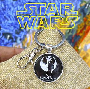 "Брелок Звёздные войны ""I Love You"" / Star Wars"