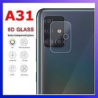 Samsung Galaxy A31, защитное стекло на камеру \ для камеры