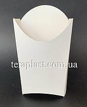 """Упаковка для картофеля фри """"Макси"""" 120х160 (Белая)"""