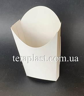 """Упаковка для картофеля фри """"Макси"""" 120х160 (Белая), фото 2"""