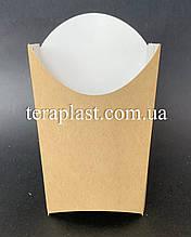 "Упаковка для картофеля фри ""Макси"" 120х160 (Крафт)"