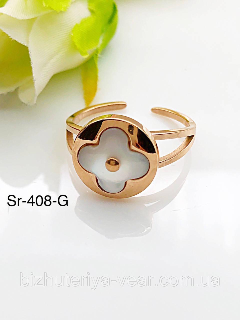 Кольцо Sr-408(6,7,8,9)