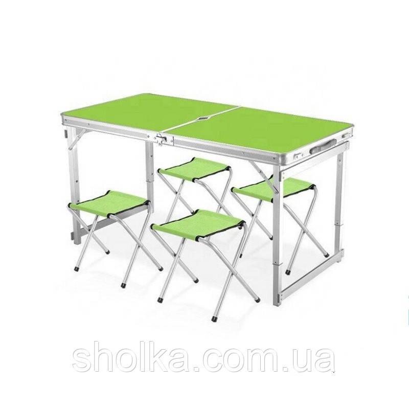 Стол и стулья Easy Campi 1+4 120х60х70см Зеленое (складной, для пикника)