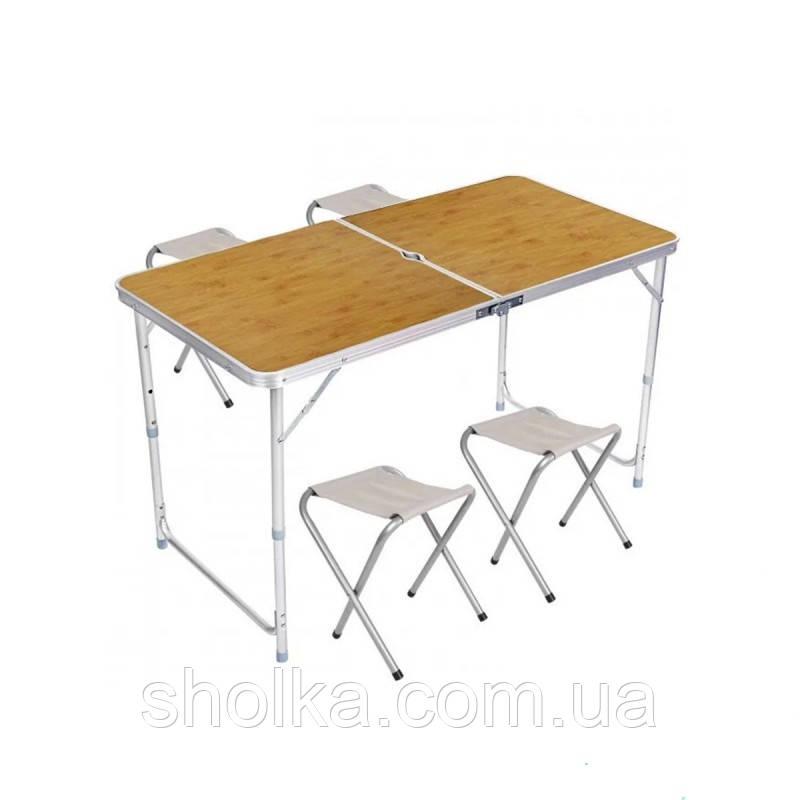 Стол и стулья Easy Campi 1+4 120х60х70см Светлое дерево (складной, для пикника)
