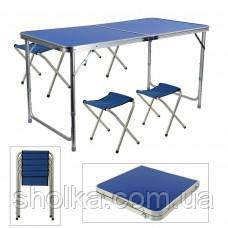 Стол и стулья Easy Campi 1+4 120х60х70см Синий (складной, для пикника)