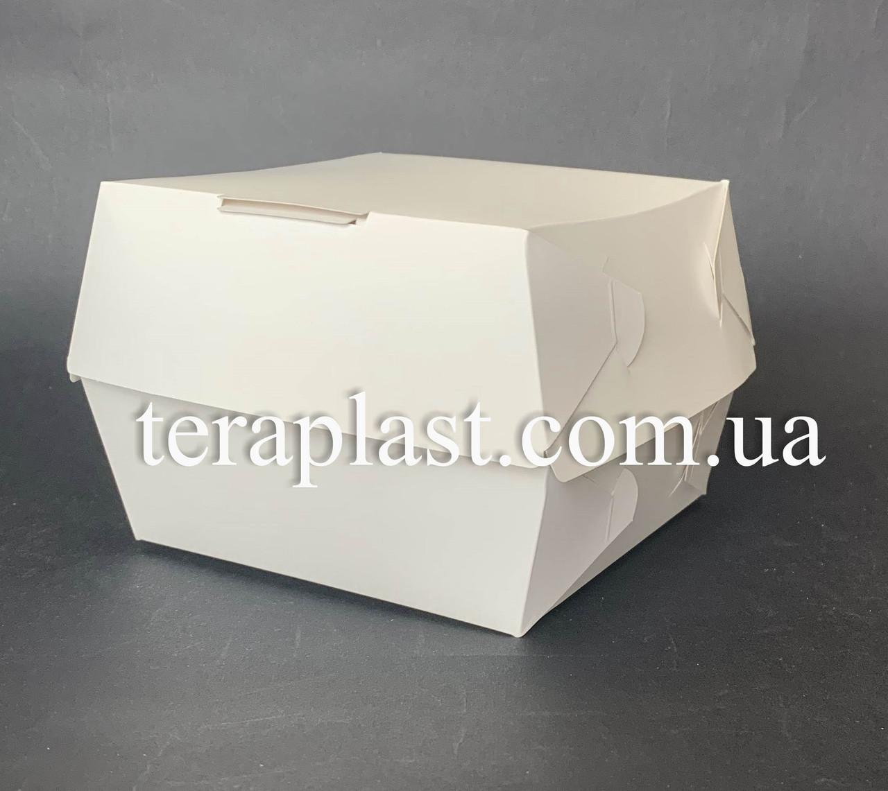 """Коробка для бургеров, сендвичей """"Макси"""" 120х120х95 мм (Белая)"""